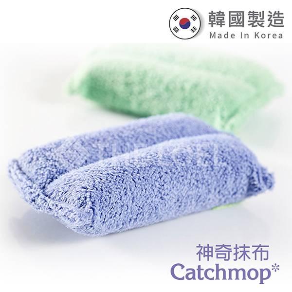 【CatchMop】 多用途神奇海棉(1入組)  韓國製造 DUOFECT專利抹布 【CatchMop】 多用途神奇海棉(1入組)  韓國製造 DUOFECT專利抹布