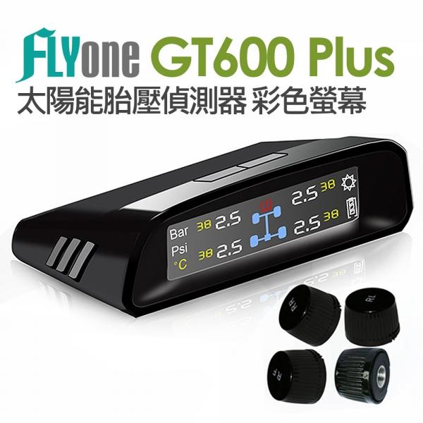 【FLYone】 GT600 Plus 無線太陽能TPMS 胎壓偵測器 彩色螢幕(CMT668) FLYone GT600 Plus 無線太陽能TPMS 胎壓偵測器