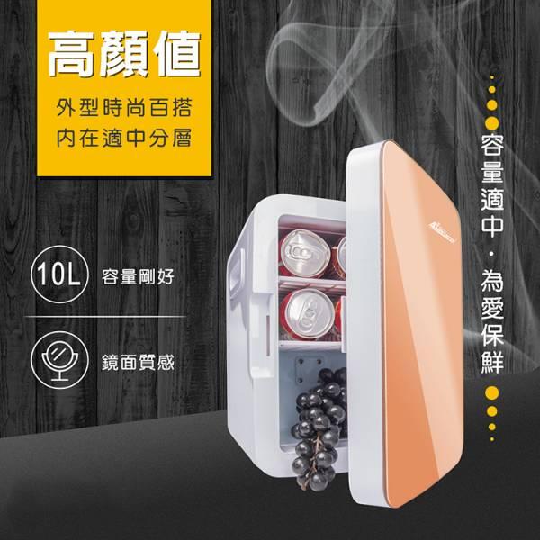 ABT-E027冷暖小冰箱10L ABT-E027 冷暖小冰箱 10L 車用小冰箱 冰箱