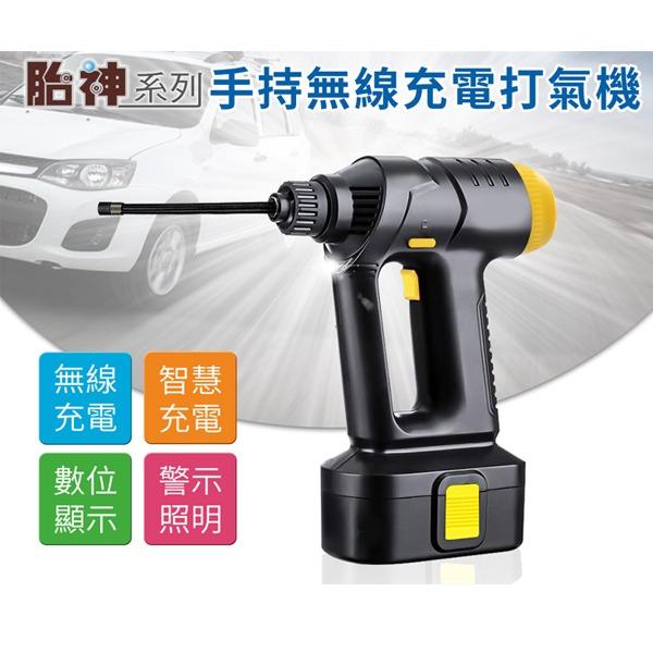 【ABT】 胎神 手持無線電動打氣機 ABT-E033 胎神 無線電動打氣機 自動充停 液晶顯示 轎車/休旅車/機車/自行車