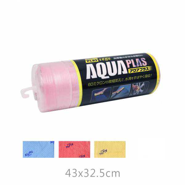 【AION】AQUA PLAS超吸水抹布鹿皮 43x32.5cm 【AION】AQUA PLAS超吸水抹布鹿皮 43x32.5cm