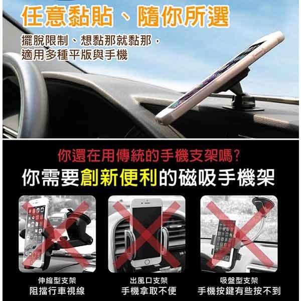 【ABT】360度旋轉 黏貼式 磁吸手機架 磁吸 手機架 黏貼固定座 支架  360度旋轉 黏貼式 磁吸手機架 磁吸 手機架 黏貼固定座 支架 車用 家用