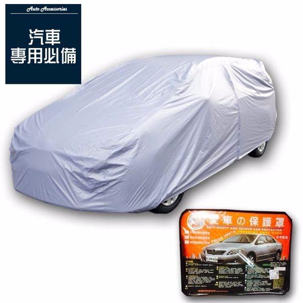 (RV4)新輕盈璽級防水車套 防水、防刮、防塵車罩,汽車專用 CMT528 防水、防刮、防塵車罩,汽車專用