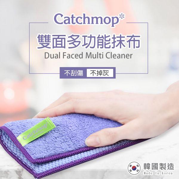 【CatchMop】雙面多功能抹布(1入組) 抹布 韓國製造 DUOFECT專利抹布 CatchMop雙面多功能抹布 抹布 韓國製造 DUOFECT專利抹布