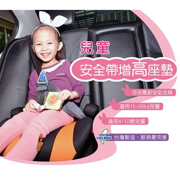 兒童安全增高座墊(兒童汽車增高座墊 兒童安全座墊) ABT556 兒童安全增高座墊 兒童汽車增高座墊 兒童安全座墊