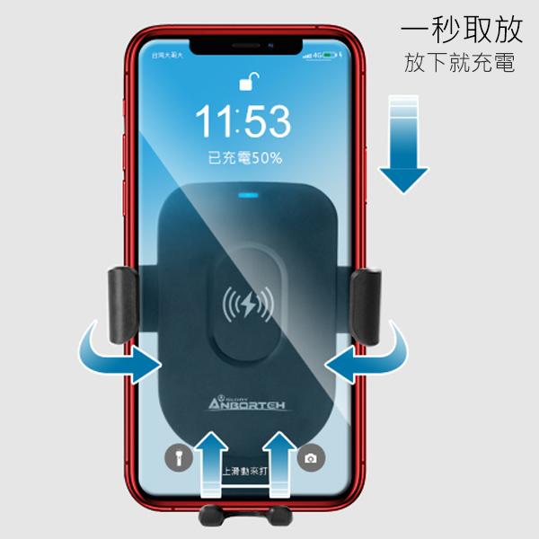 【安伯特】無線充電手機架 重力連動設計 台灣製造認證保證伸縮臂吸盤 無線充電手機架 重力連動設計 台灣製造認證保證伸縮臂吸盤