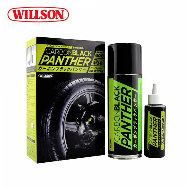 【WILLSON】02096 碳黑豹薄膜型輪胎光澤塗層 WILLSON 02096 碳黑豹薄膜型輪胎光澤塗層