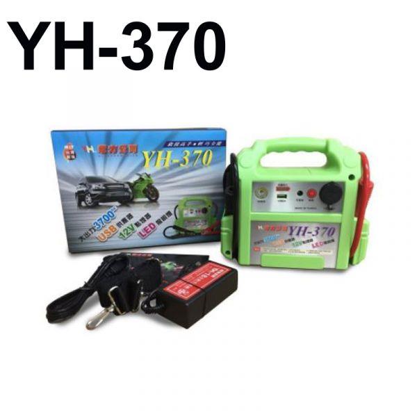 電力公司 YH-370電源供應器 電力公司 YH-370電源供應器