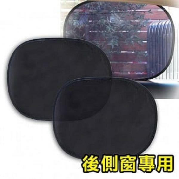 HNS靜電圓弧隔熱紙(2入)  靜電圓弧隔熱紙 隔熱紙 HNS靜電圓弧隔熱紙(2入)  靜電圓弧隔熱紙 隔熱紙