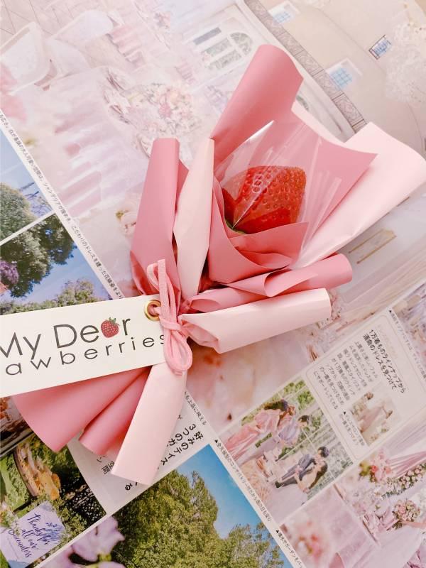 雙色粉迷你草莓花束(一組20支) 單支迷你草莓花束,婚禮小物,草莓花束