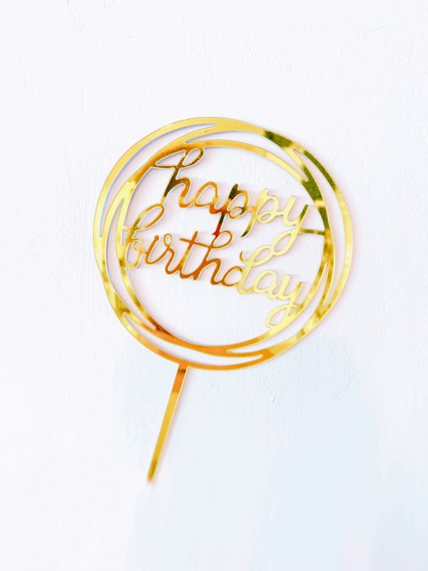 壓克力生日快樂插牌(金色) 生日快樂