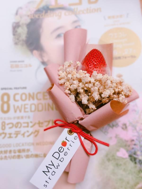 藕粉滿天星迷你草莓花束(一組20支) 單支迷你草莓花束,婚禮小物,草莓花束
