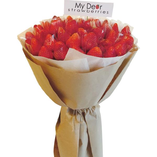 經典布朗工業牛皮風大型草莓花束 求婚花束,告白花束,草莓花束