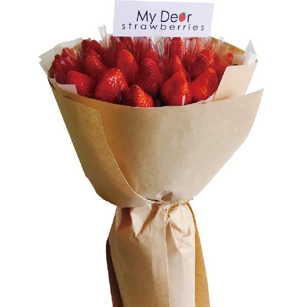 經典牛皮草莓花束(30顆) 求婚花束,告白花束,草莓花束