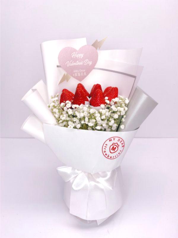 白色戀人草莓花束小型 草莓花束,白色情人節,情人節