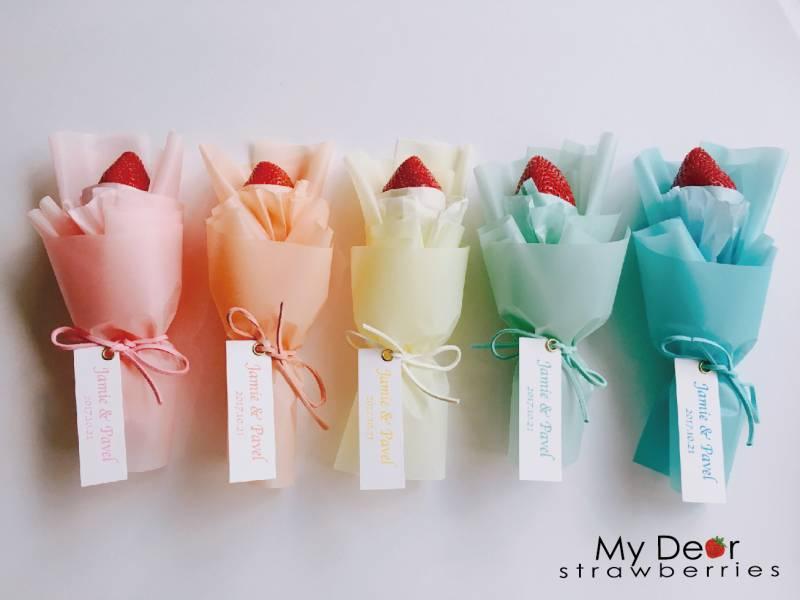 彩虹款迷你草莓花束(一組20支) 單支迷你草莓花束,婚禮小物,草莓花束