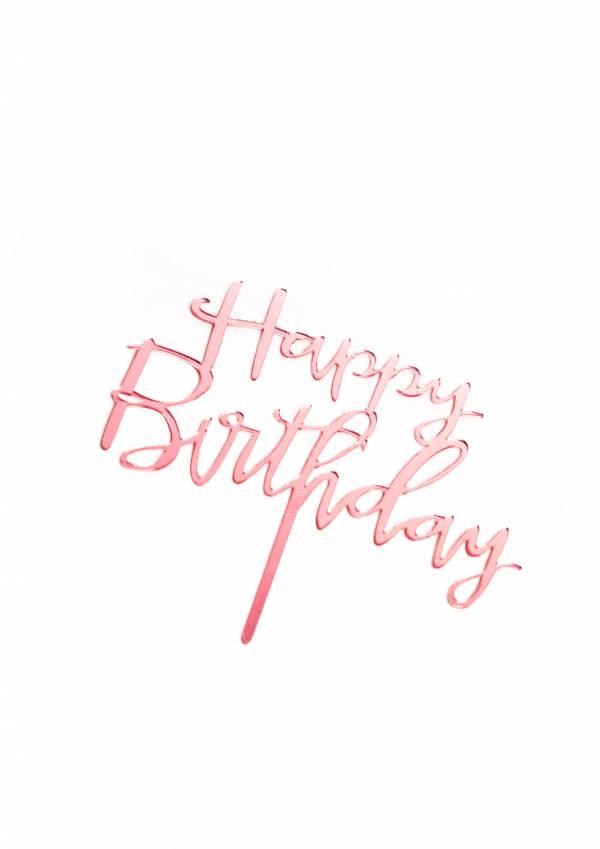 壓克力生日快樂插牌(玫瑰金) 生日快樂