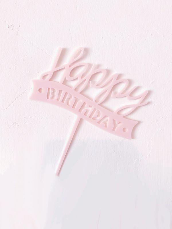 壓克力生日快樂插牌(粉色) 生日快樂