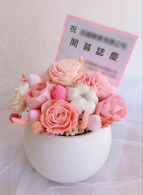 粉嫩系永生草莓香氛花禮 永生盆花禮,不凋花,香氛盆花,擴香石