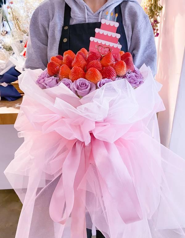 【520期間限定】紫愛你 草莓花束