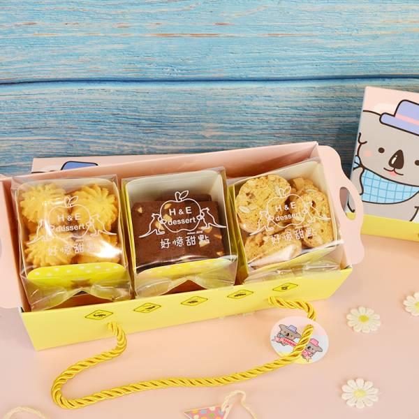 手工餅乾禮盒 /彌月/中秋/新春 曲奇餅,蝴蝶酥,蝴蝶餅,甜點,手工餅乾,彌月,喜餅,伴手禮,團購,無蛋餅乾