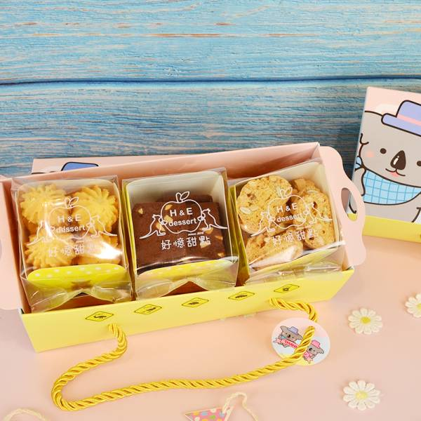 正品 彌月試吃 - 手工餅乾禮盒 曲奇餅,蝴蝶酥,蝴蝶餅,甜點,手工餅乾,彌月,喜餅,伴手禮,團購,jenny bakery