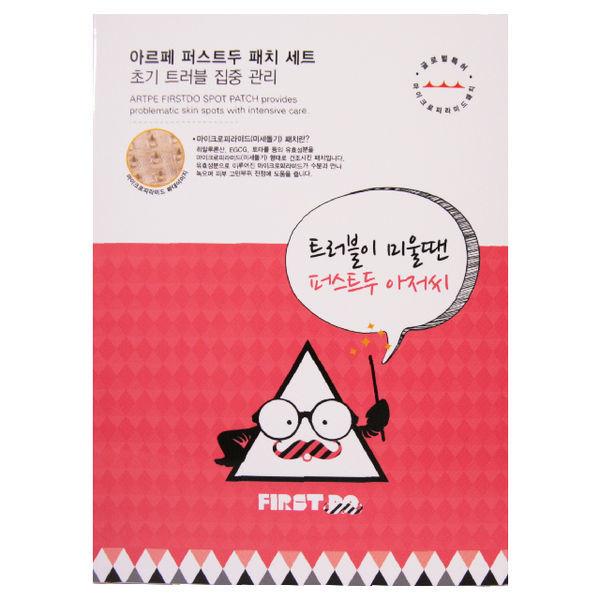 【ARTPE】韓國昂普微針肌膚調理貼套組 月星球,拜託了女神,dalnara,ARTPE,痘痘貼,調理貼,昂普微針肌膚調理貼,青春痘,長痘痘