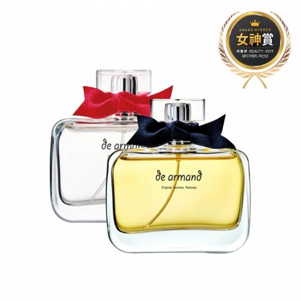【DE ARMAND】費洛蒙香水 70ml  拜託了女神,月星球,dalnara,DEARMAND,男用香水,女用香水,費洛蒙香水