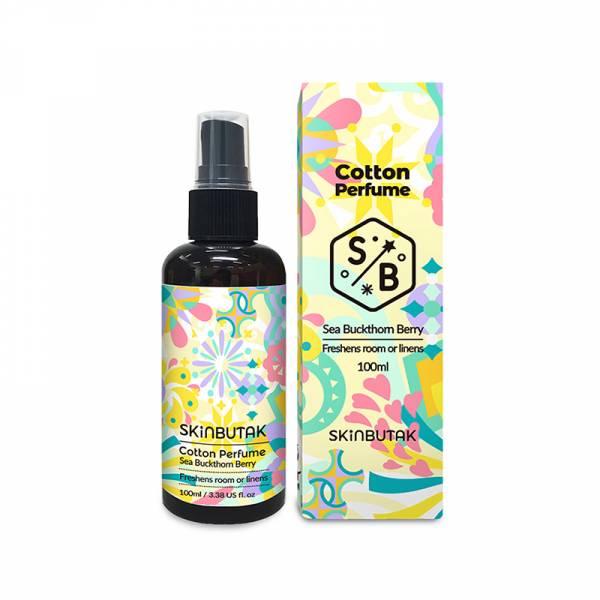 【SKINBUTAK】棉花香水系列-沙棘生活香水 100ml