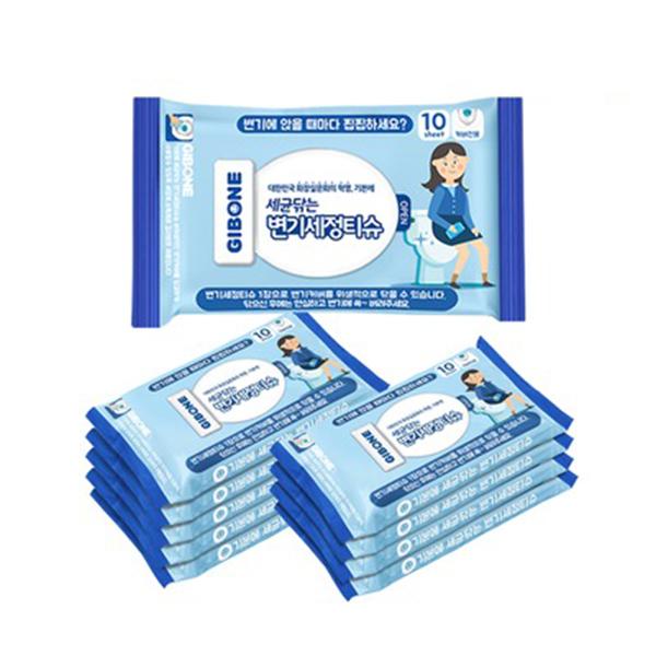 【GIBONE】攜帶型馬桶坐墊清潔紙巾 10包