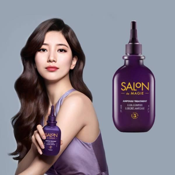 【SALON DE MAGIE】沙龍護髮魔法安瓶 200ml