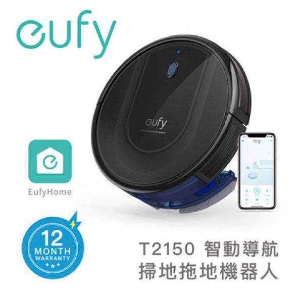 【Eufy】G10 智能導航掃地拖地二合一機器人T2150