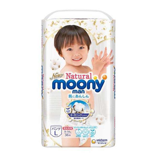 【滿意寶寶Natural Moonyman】日本有機棉褲 L36片/包x4包/箱購