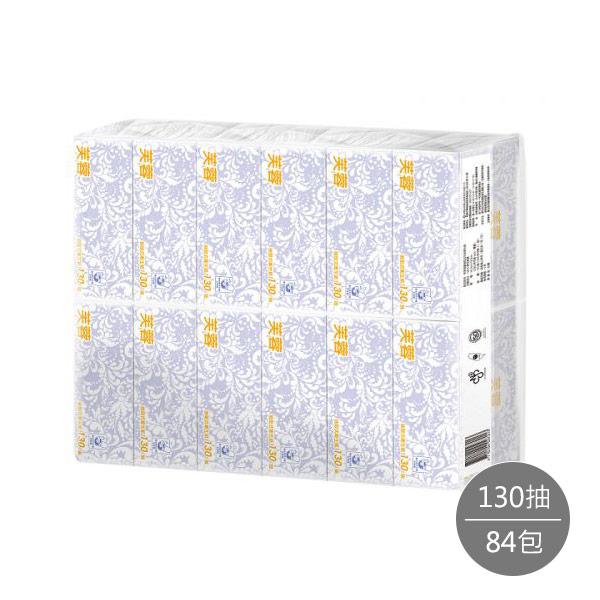 【芙蓉】抽取式衛生紙130抽x84包