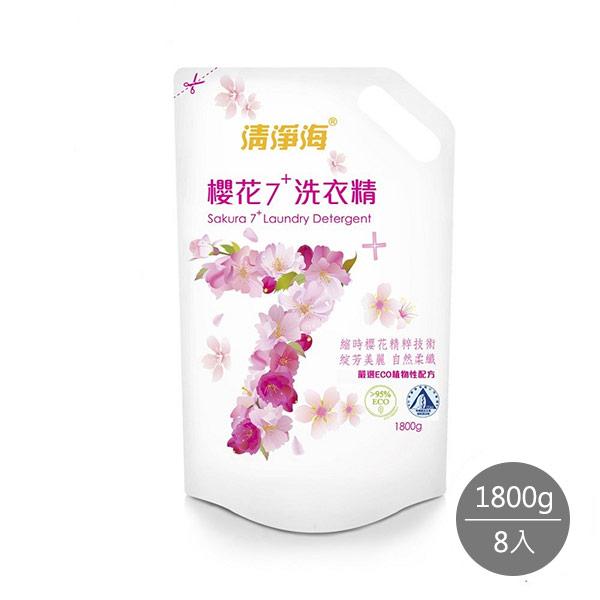 【清淨海】櫻花7+洗衣精補充包1800g*8入
