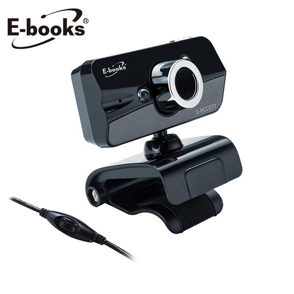 【E-books】W15 網路HD高畫質LED燈攝影機