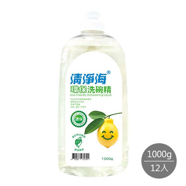 【清淨海】環保洗碗精-拉拔罐1000g*12入