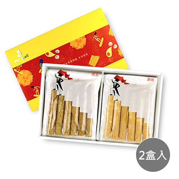 【MR.Roll】元禮盒手工蛋捲(5種口味任搭)x2預購10天