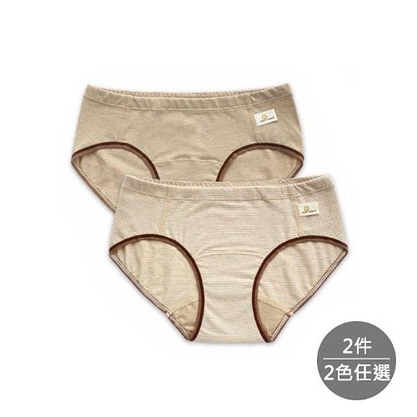 【櫻桃蜜貼】生理褲二件 -二色可選(日常及生理期皆適用)貼心夾層 無防水層更透氣
