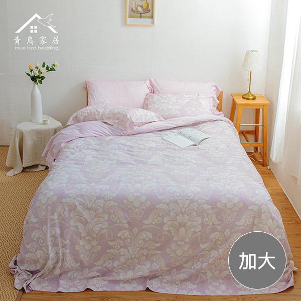 【青鳥家居】吸濕排汗頂級天絲四件式兩用被床包組-皇室風情(加大)