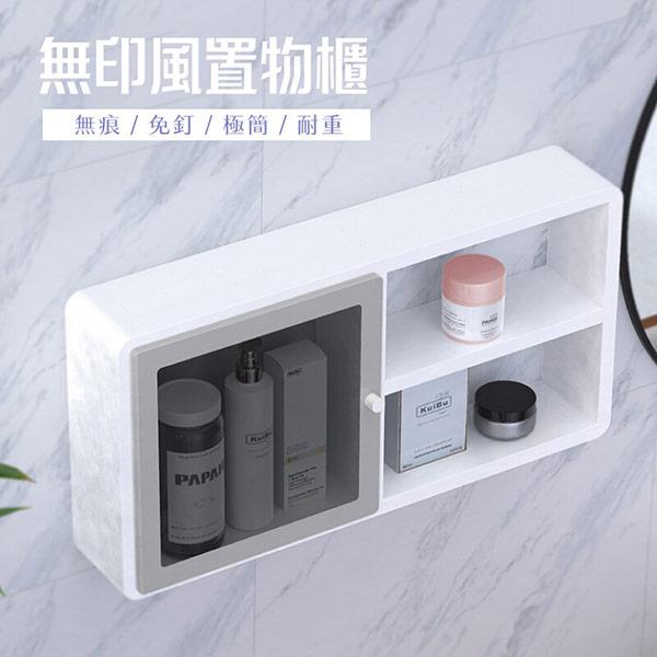 【D款】免打孔衛浴防水收納層板櫃附門片*1(顏色任選)