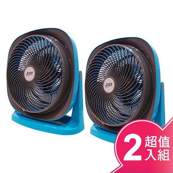 【友情】14吋渦漩式對流循環扇(2入組) KG-1448