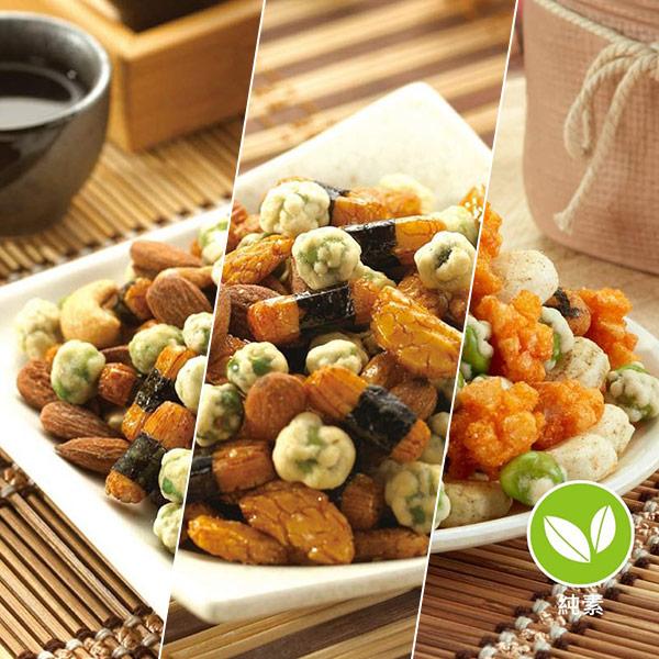 *直送香港*翠菓子-網購MIDO航空綜合米菓(頭等X1商務X1經濟X1)3袋組