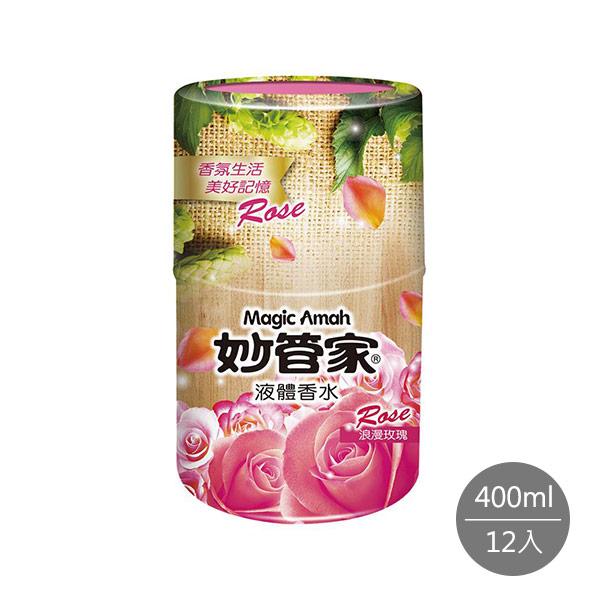 【妙管家】液體香水-浪漫玫瑰400ml*12入