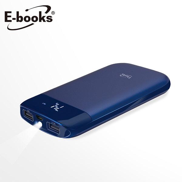 【E-books】B42 雙輸出3.1A極速行動電源