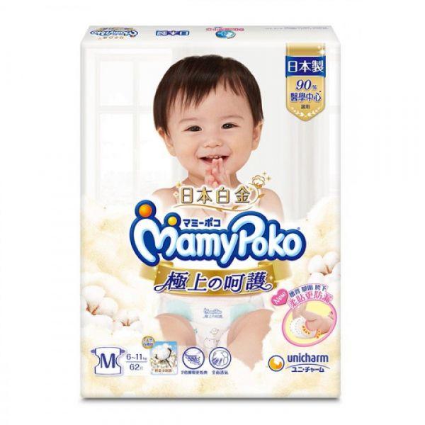 【滿意寶寶】 極上の呵護 紙尿褲(M)(62片x4包/箱)