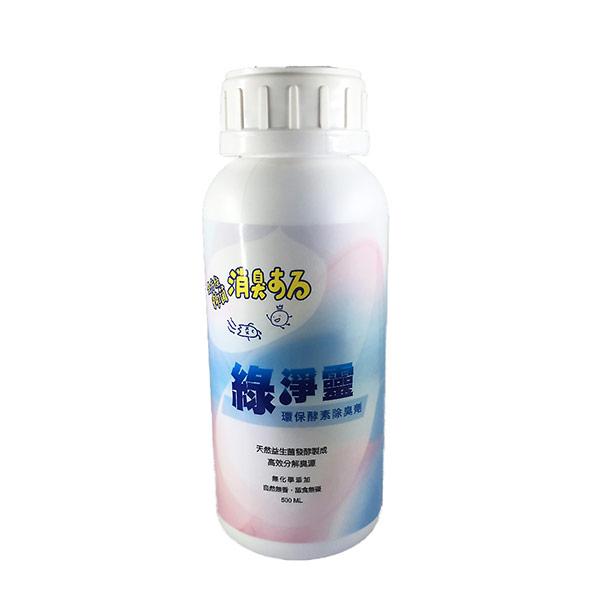 【博林生技-綠淨靈】天然環保多用途益菌酵素除臭劑-2入組