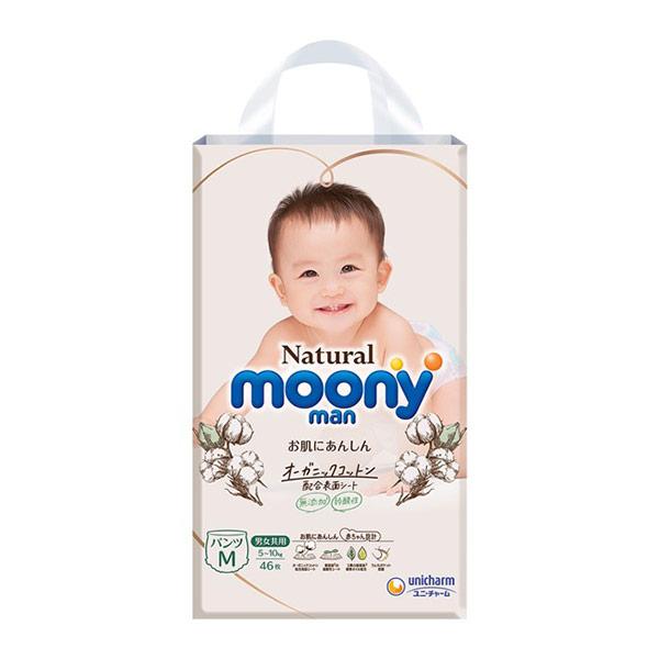 【滿意寶寶Natural Moonyman】日本有機棉褲 M46片/包x3包/箱購