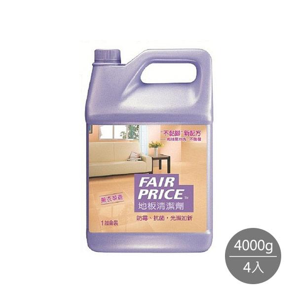 【妙管家】FAIR PRICE地板清潔劑-薰衣草4000g*4入