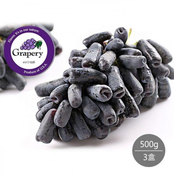 預購 2021/9/16~9/30【愛上新鮮】美國加州無籽月亮葡萄(500g±10%/盒)